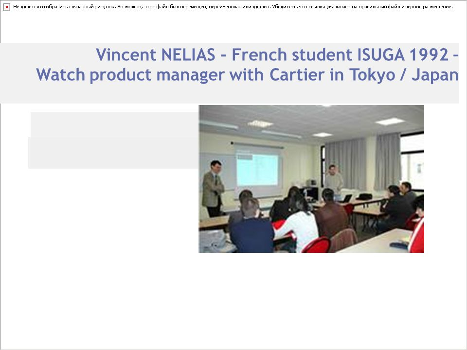Vincent NELIAS - French student ISUGA 1992 – Watch product manager with Cartier in Tokyo / Japan