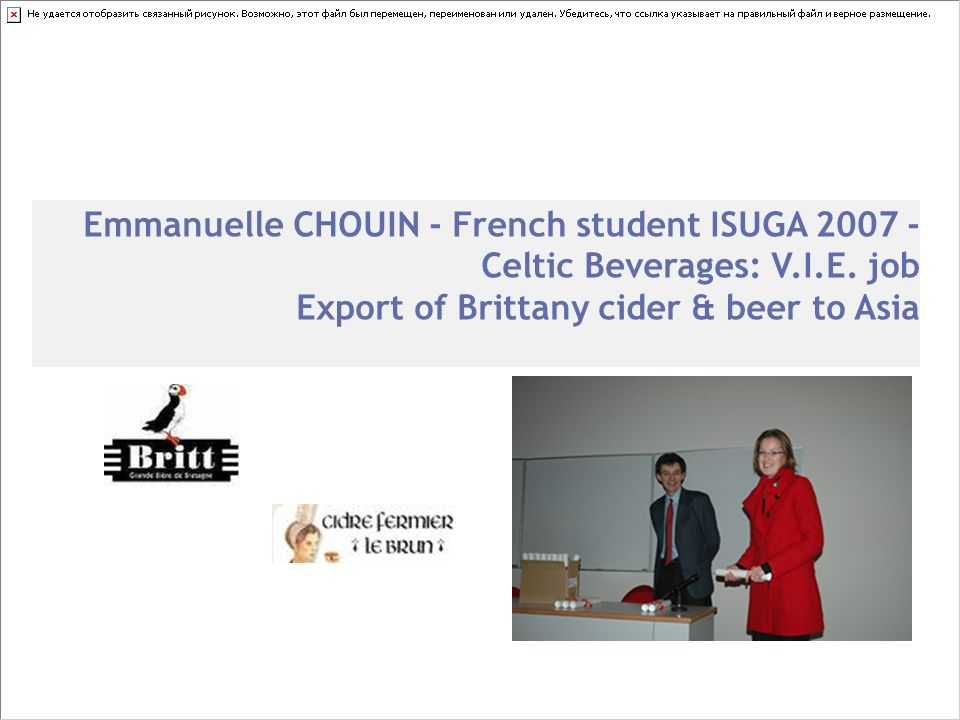 Emmanuelle CHOUIN - French student ISUGA Celtic Beverages: V.I.E.