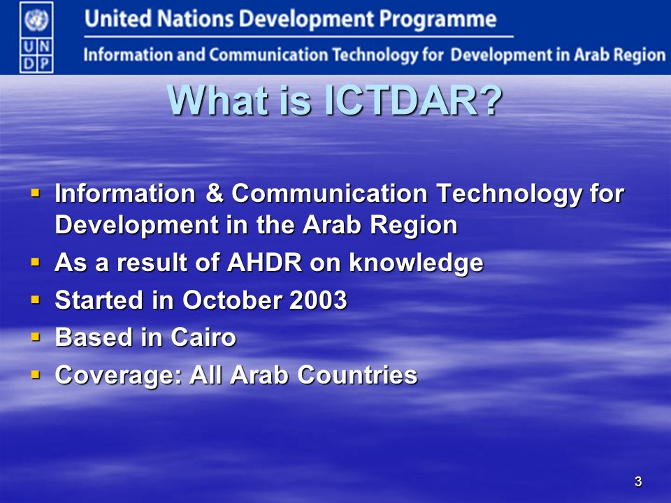 3 What is ICTDAR.