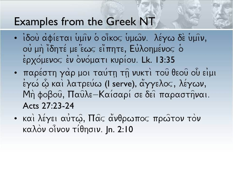 Examples from the Greek NT i0dou\ a0fi/etai u(mi=n o( oi]kov u(mw=n.