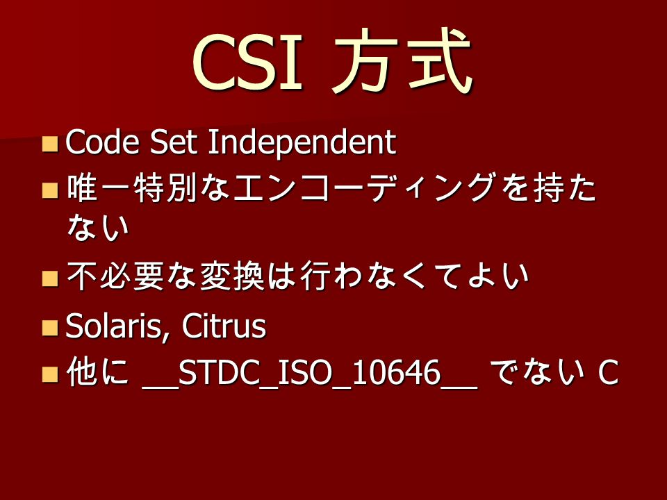 CSI CSI Code Set Independent Code Set Independent Solaris, Citrus Solaris, Citrus __STDC_ISO_10646__ C __STDC_ISO_10646__ C