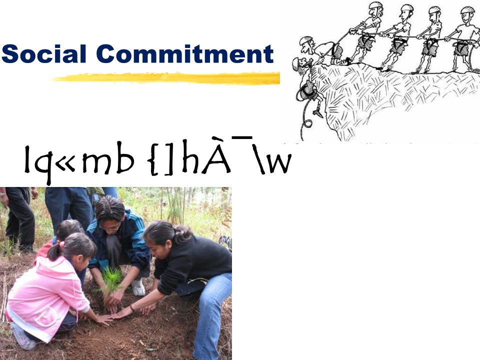 Social Commitment Iq«mb {]hÀ¯\w
