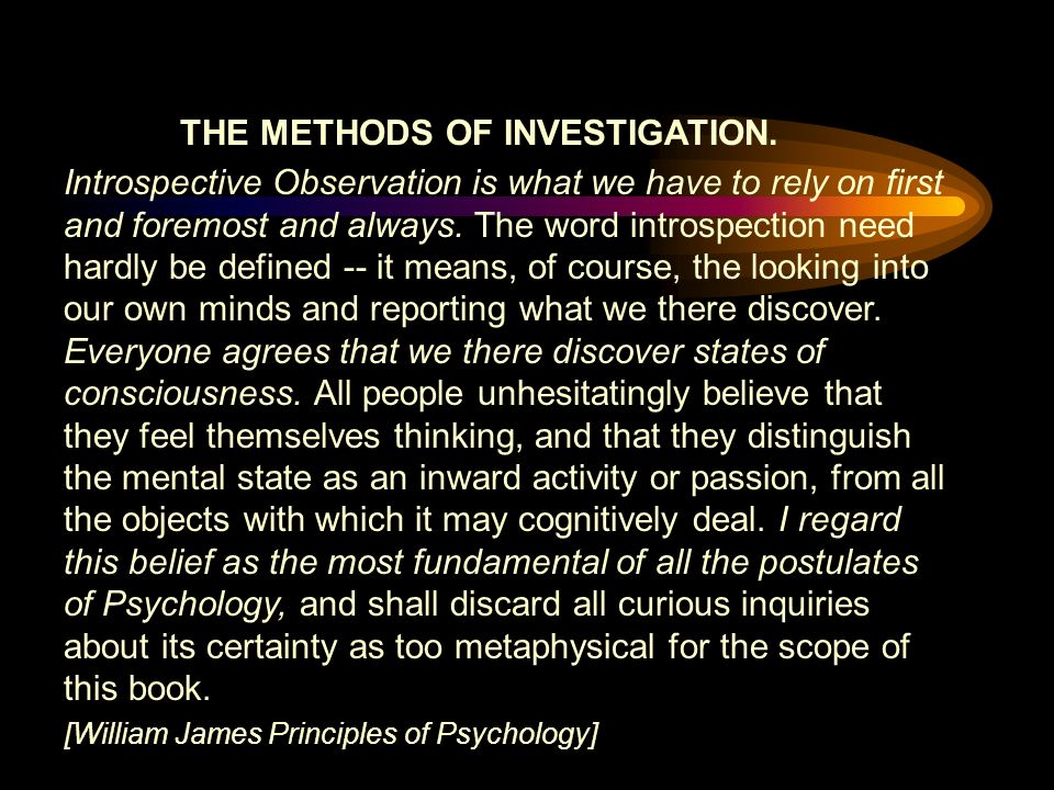 THE METHODS OF INVESTIGATION.