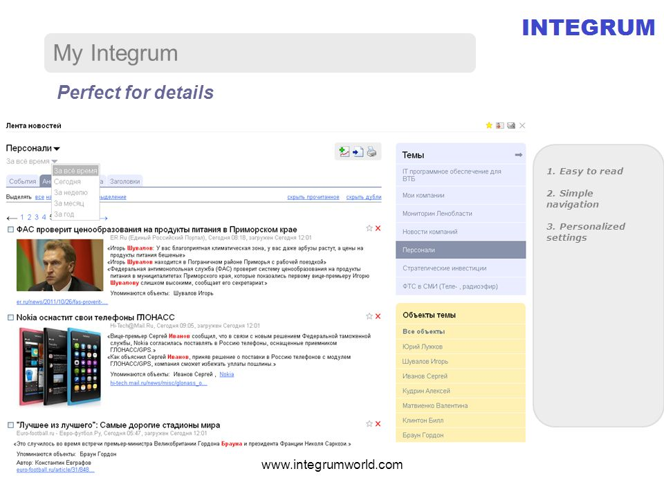 My Integrum Perfect for details 1. Easy to read 2.
