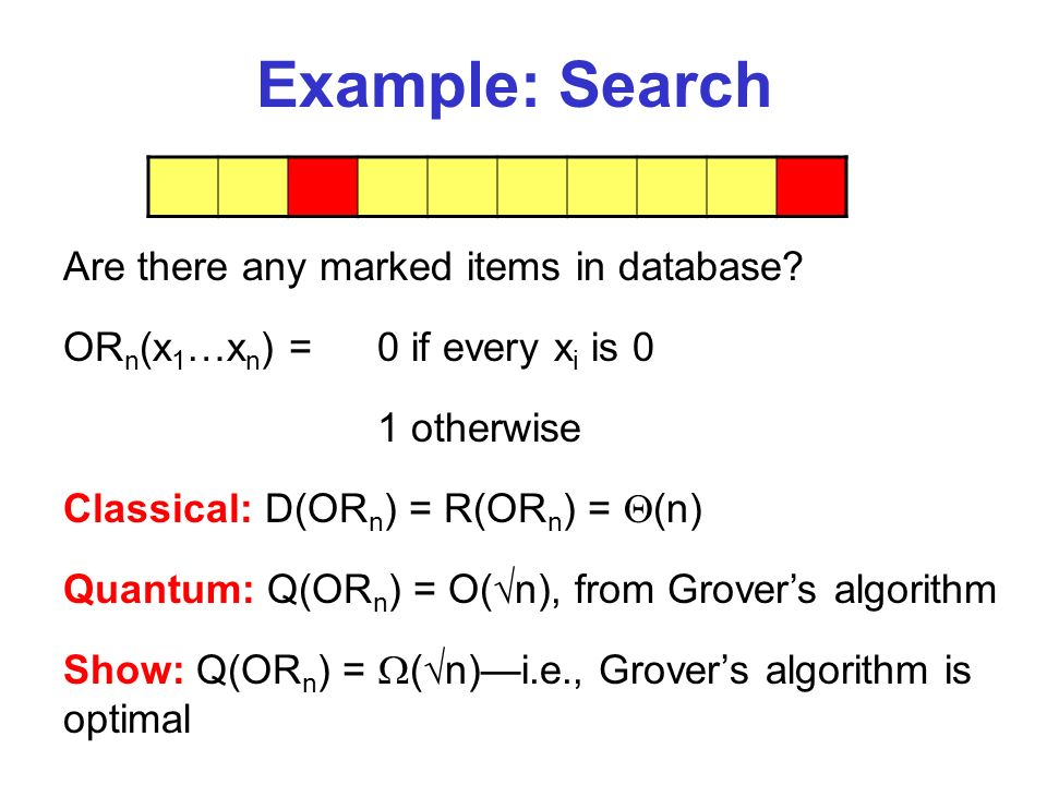 Example: Search Are there any marked items in database.