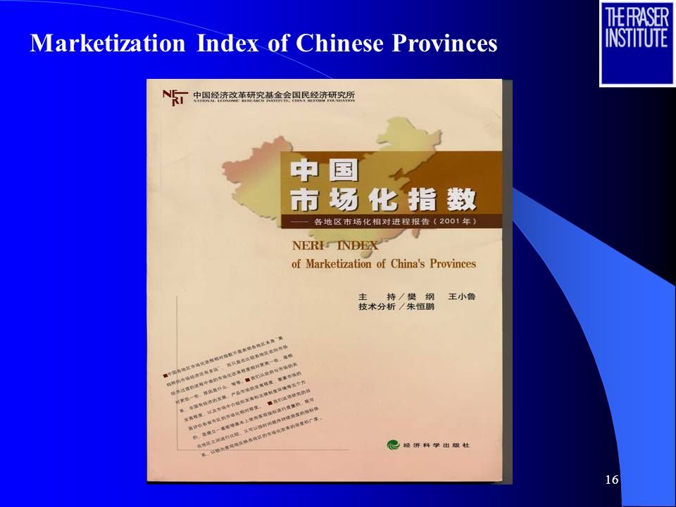 16 Marketization Index of Chinese Provinces