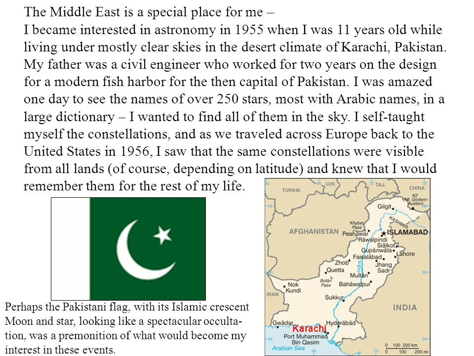 The Middle East is a special place for me – I became interested in astronomy in 1955 when I was 11 years old while living under mostly clear skies in the desert climate of Karachi, Pakistan.