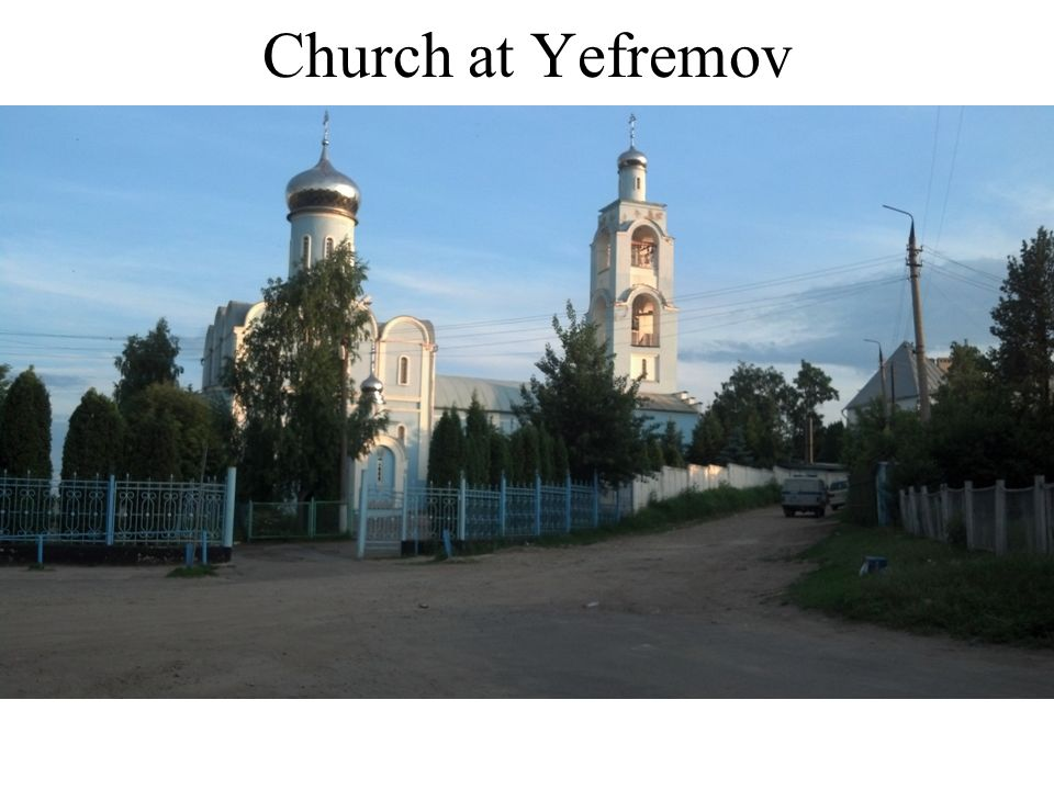 Church at Yefremov