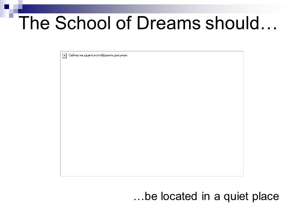 The School of Dreams should… …give some relaxing moments