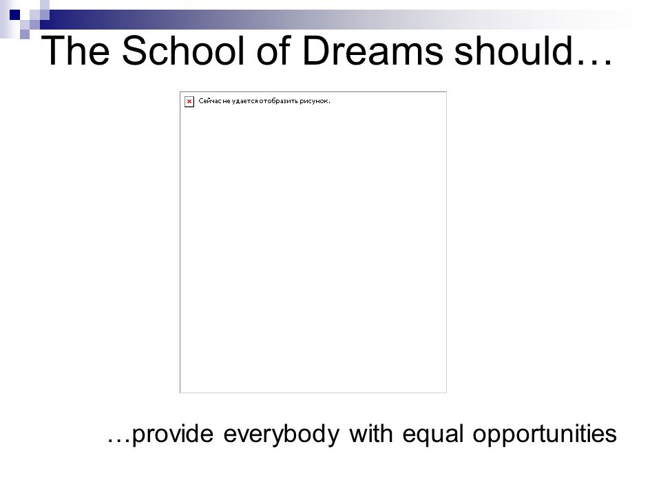 The School of Dreams should… …be located in a quiet place