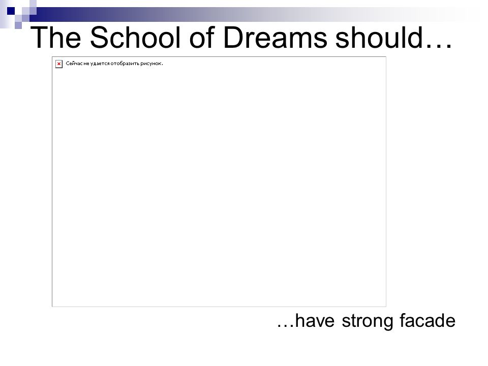 The School of Dreams should… …help you, whatever you want to do, wherever you want to go