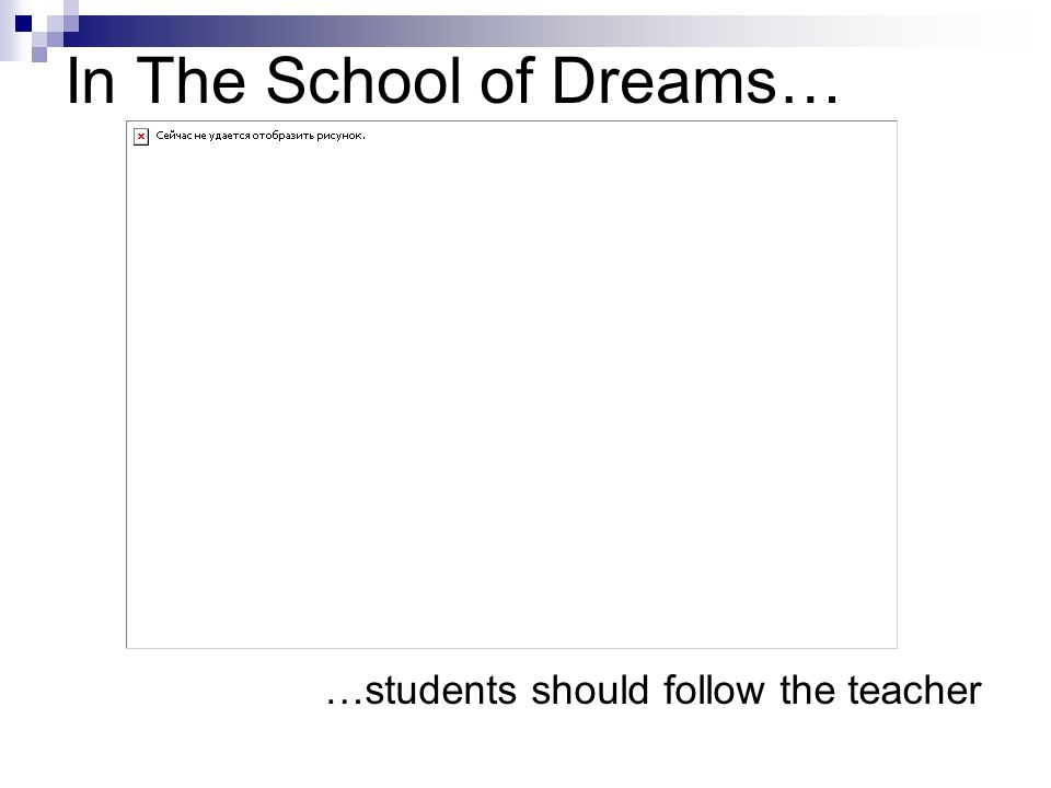 The School of Dreams should… …provide nice atmosphere during pauses