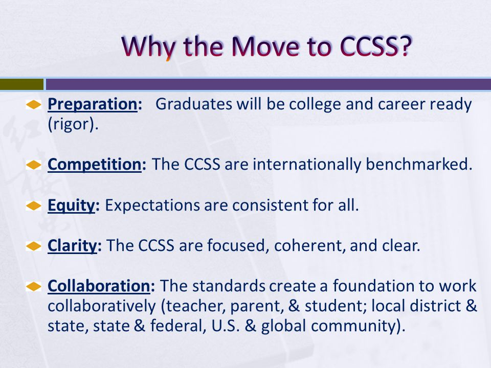 Preparation: Graduates will be college and career ready (rigor).