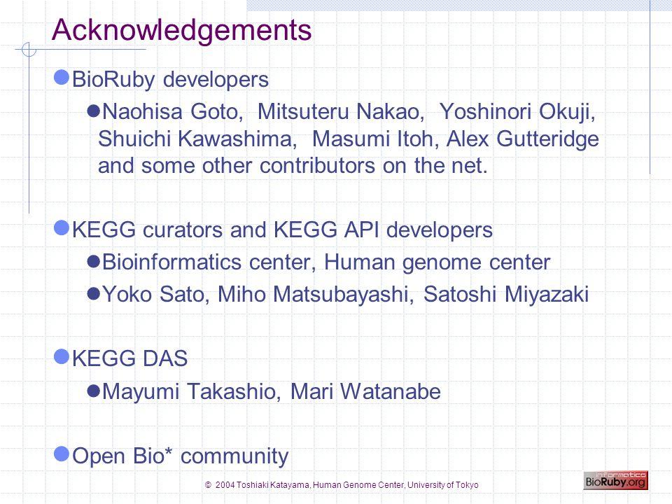 BioRuby + KEGG API + KEGG DAS = wiring knowledge for genome
