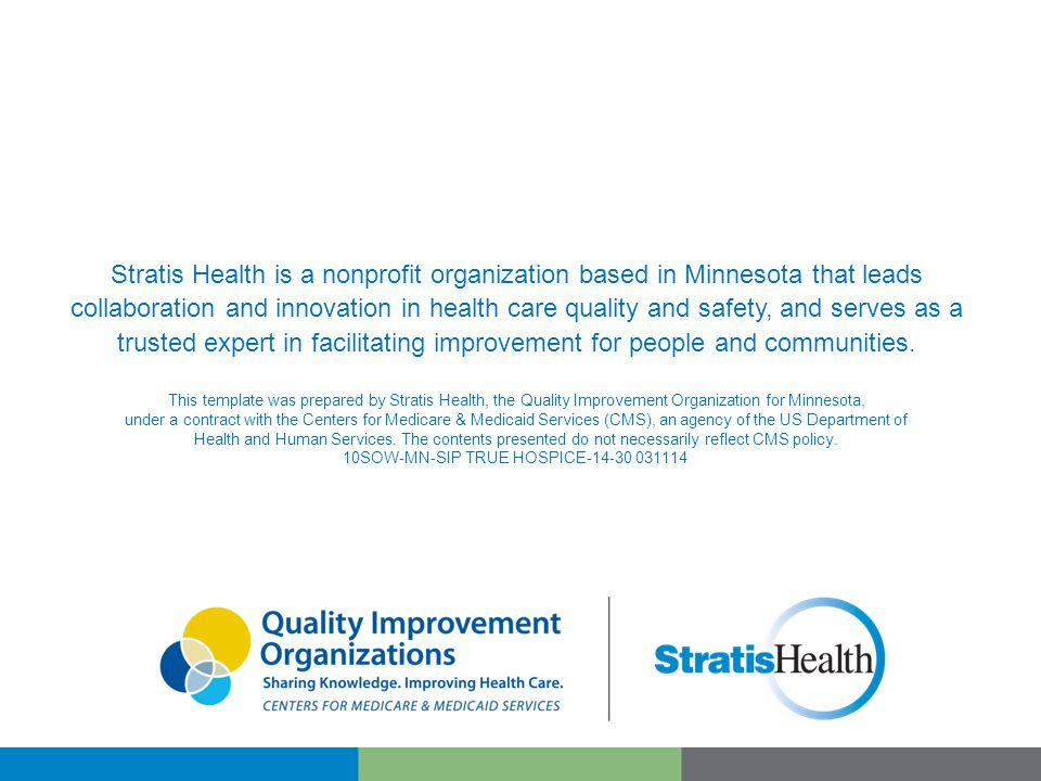 Stratis Health is a nonprofit organization based in Minnesota that leads collaboration and innovation in health care quality and safety, and serves as a trusted expert in facilitating improvement for people and communities.
