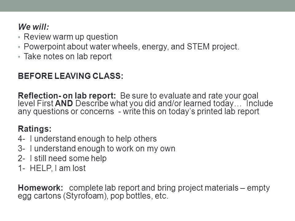 Learning Objective: Science, Engineering and Technology Core