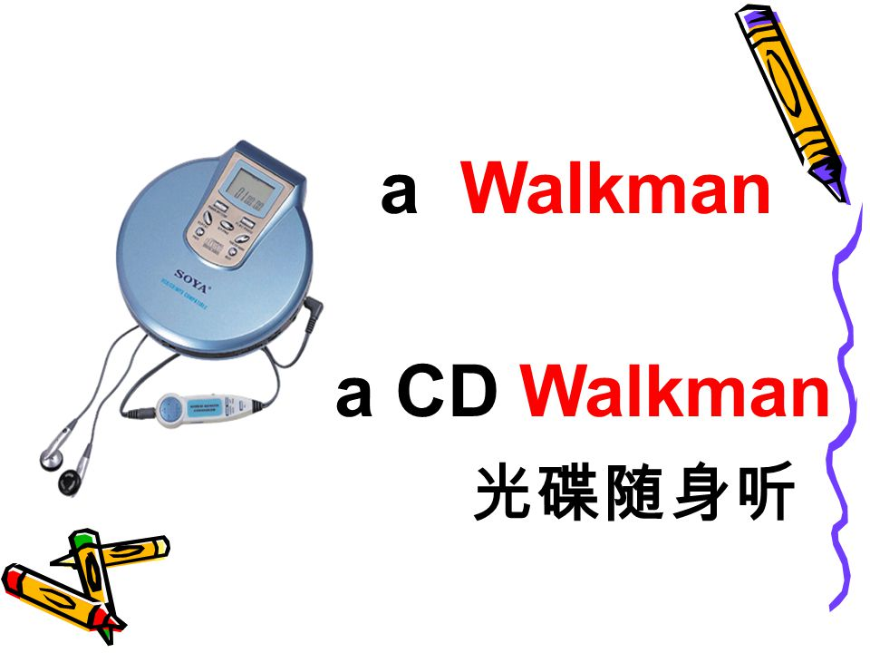 a Walkman a CD Walkman 光碟随身听
