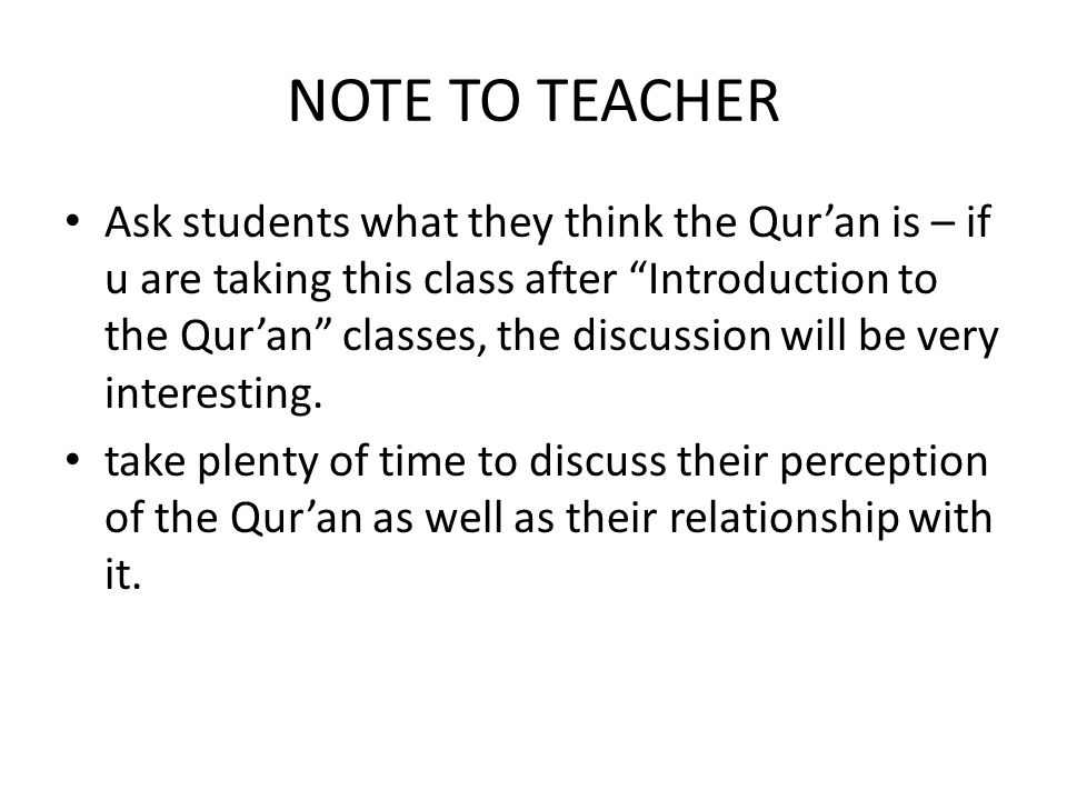 NOTE TO TEACHER Ask students what they think the Qur'an is – if u are taking this class after Introduction to the Qur'an classes, the discussion will be very interesting.
