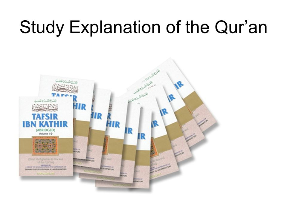 Study Explanation of the Qur'an