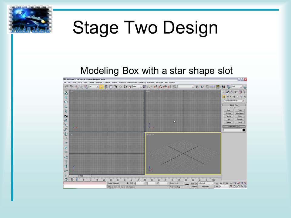 Stage Two Design Modeling Box with a star shape slot