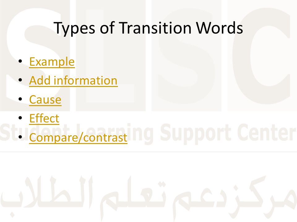 compare contrast transition words