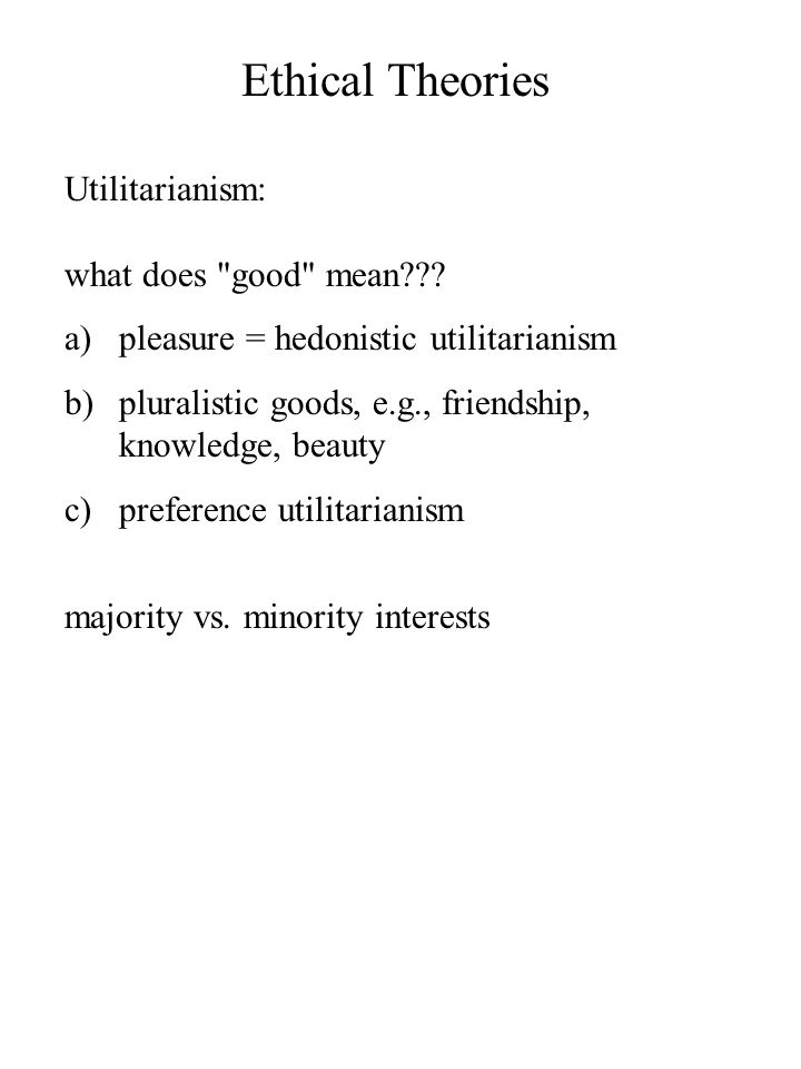 mill ethics