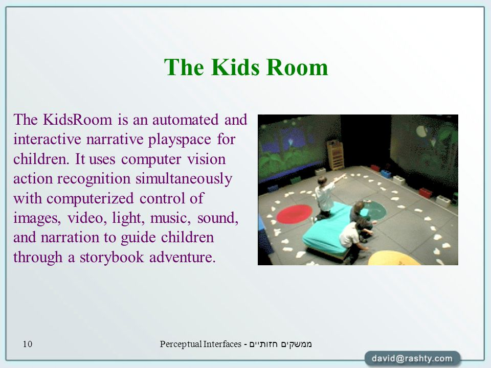 ממשקים חזותיים - Perceptual Interfaces10 The Kids Room The KidsRoom is an automated and interactive narrative playspace for children.
