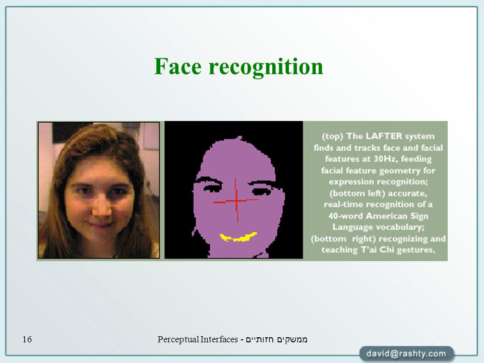 ממשקים חזותיים - Perceptual Interfaces16 Face recognition