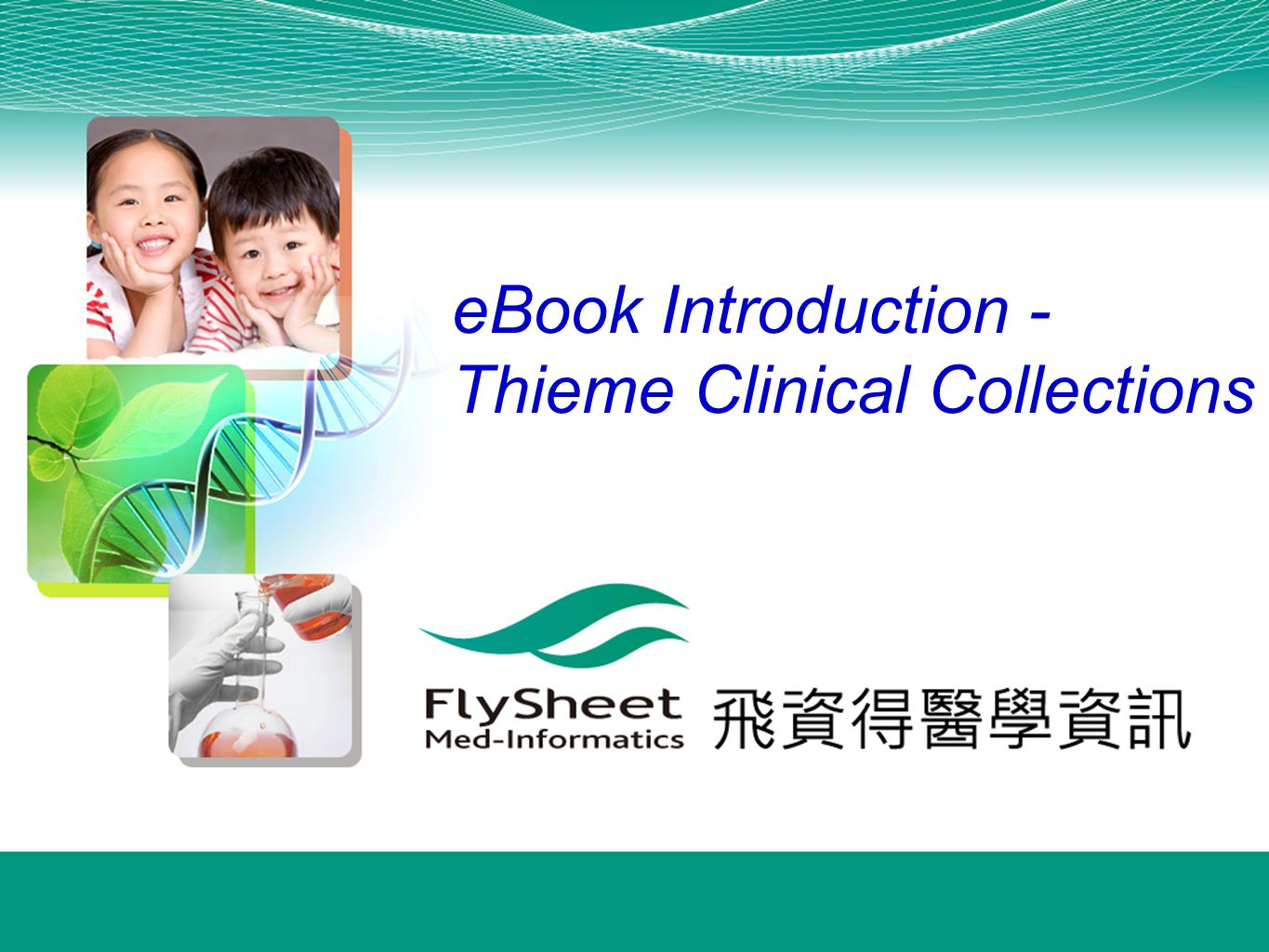 eBook Introduction - Thieme Clinical Collections