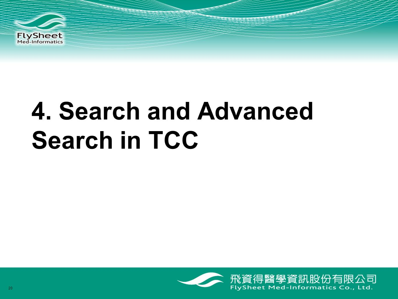 4. Search and Advanced Search in TCC 20
