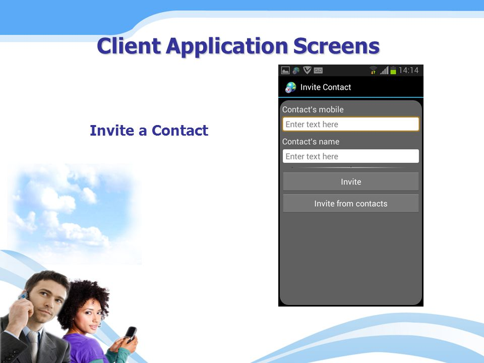 Invite a Contact Client Application Screens