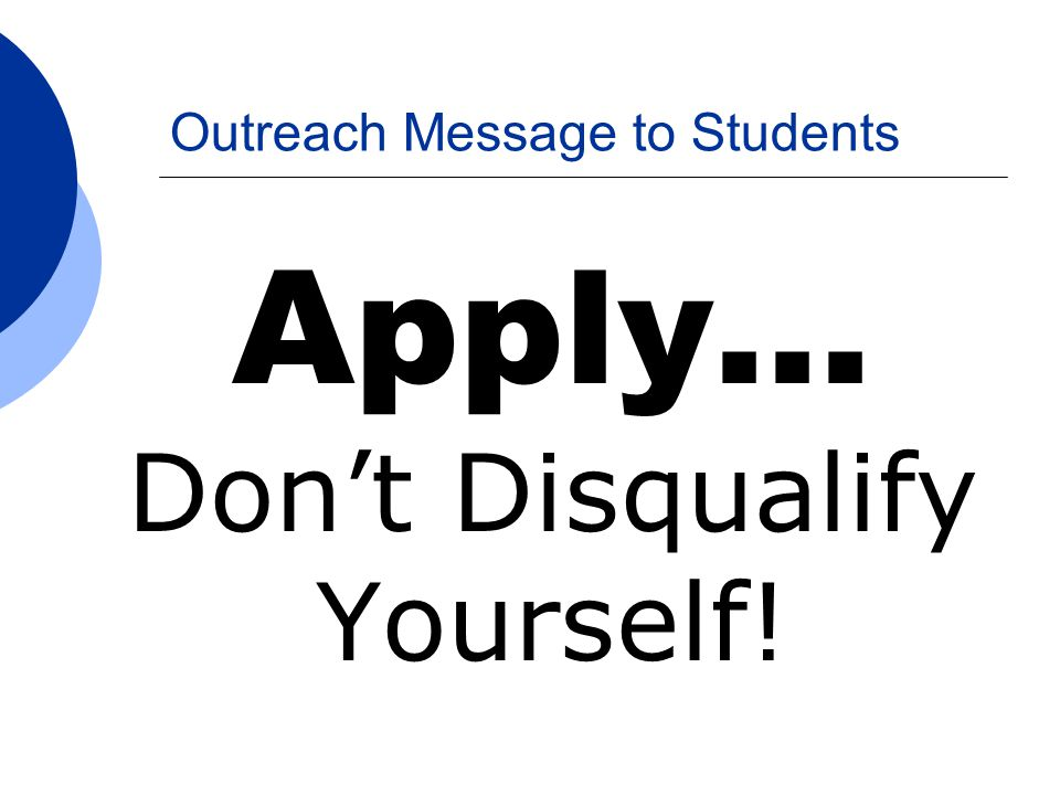 Outreach Message to Students Apply... Don't Disqualify Yourself!