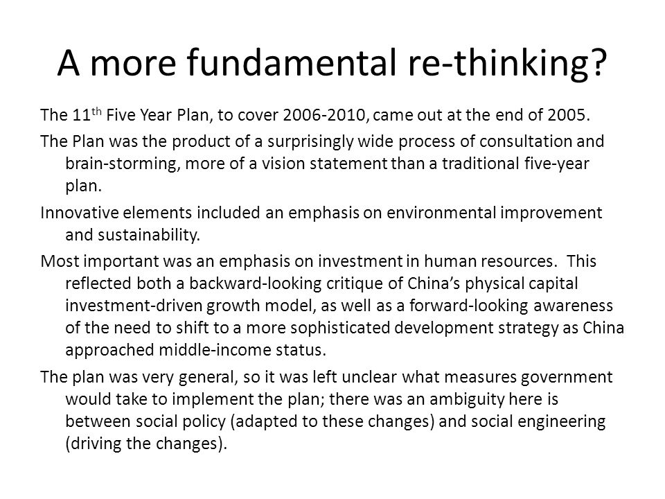 A more fundamental re-thinking.