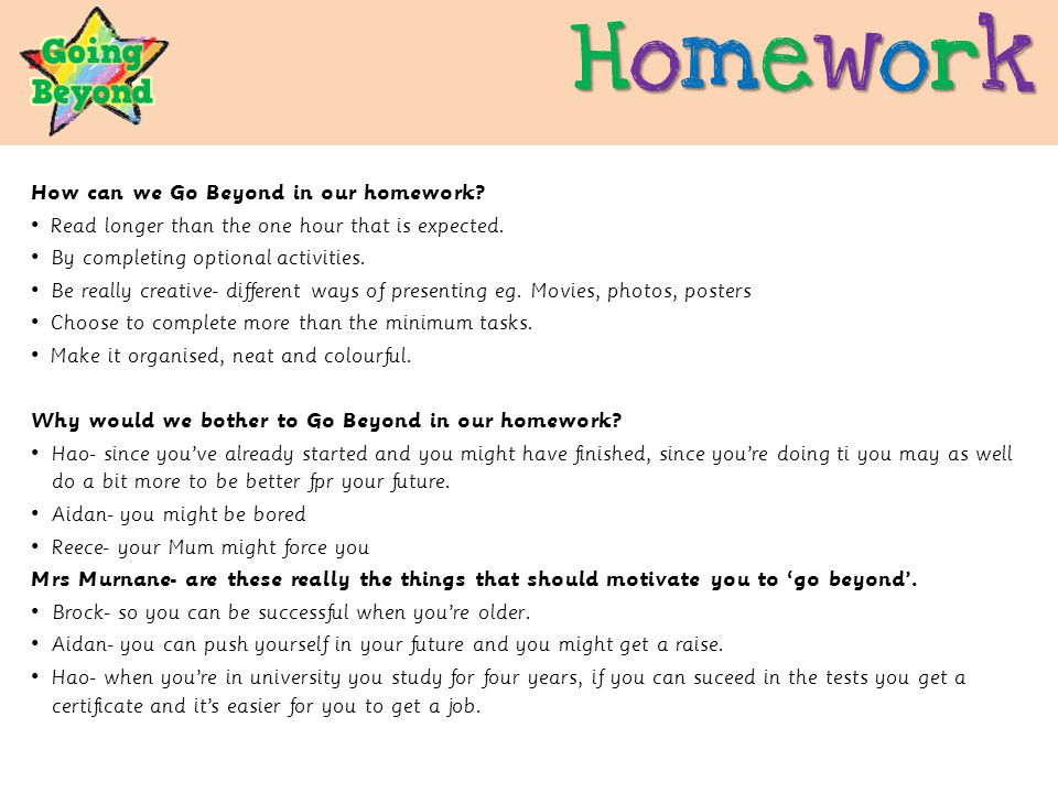 HomeworkHomeworkHomeworkHomework How can we Go Beyond in our homework.