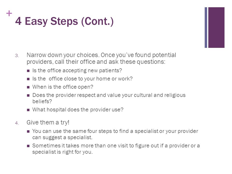 + 4 Easy Steps (Cont.) 3. Narrow down your choices.