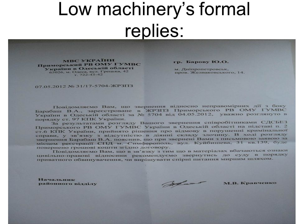 Low machinery's formal replies: