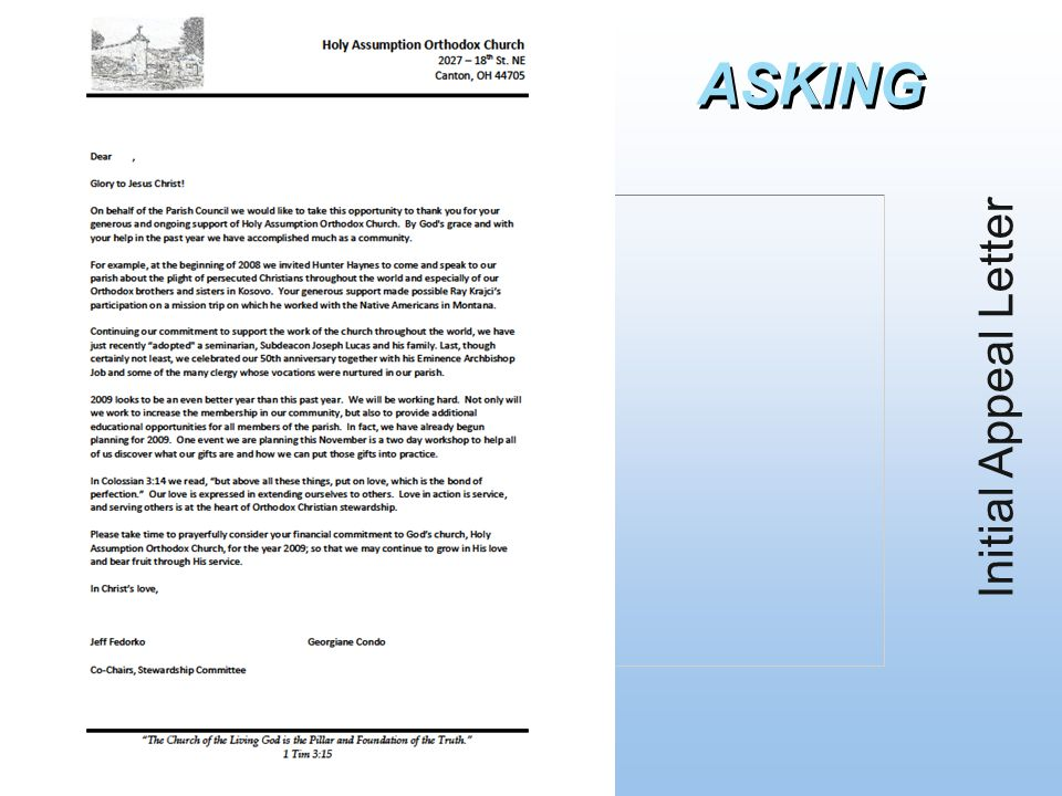 ASKING Initial Appeal Letter