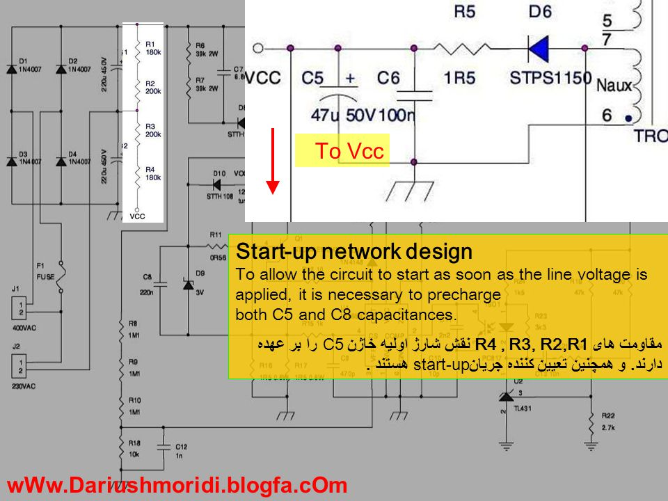 To Vcc Start-up network design To allow the circuit to start as soon as the line voltage is applied, it is necessary to precharge both C5 and C8 capacitances.