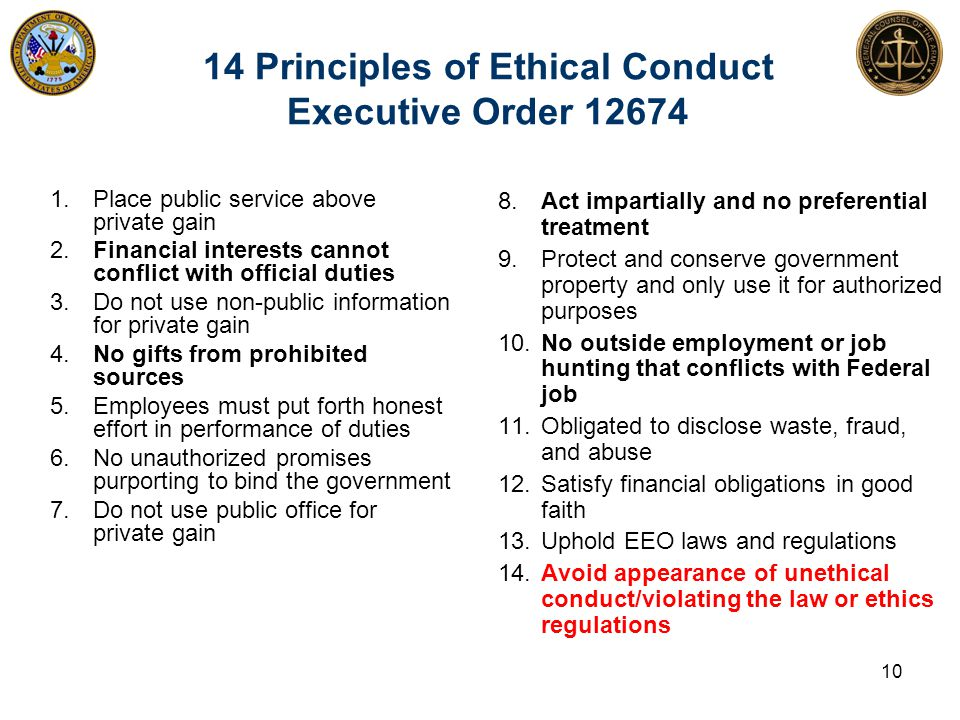 14 Principles of Ethical Conduct Executive Order 12674 1.