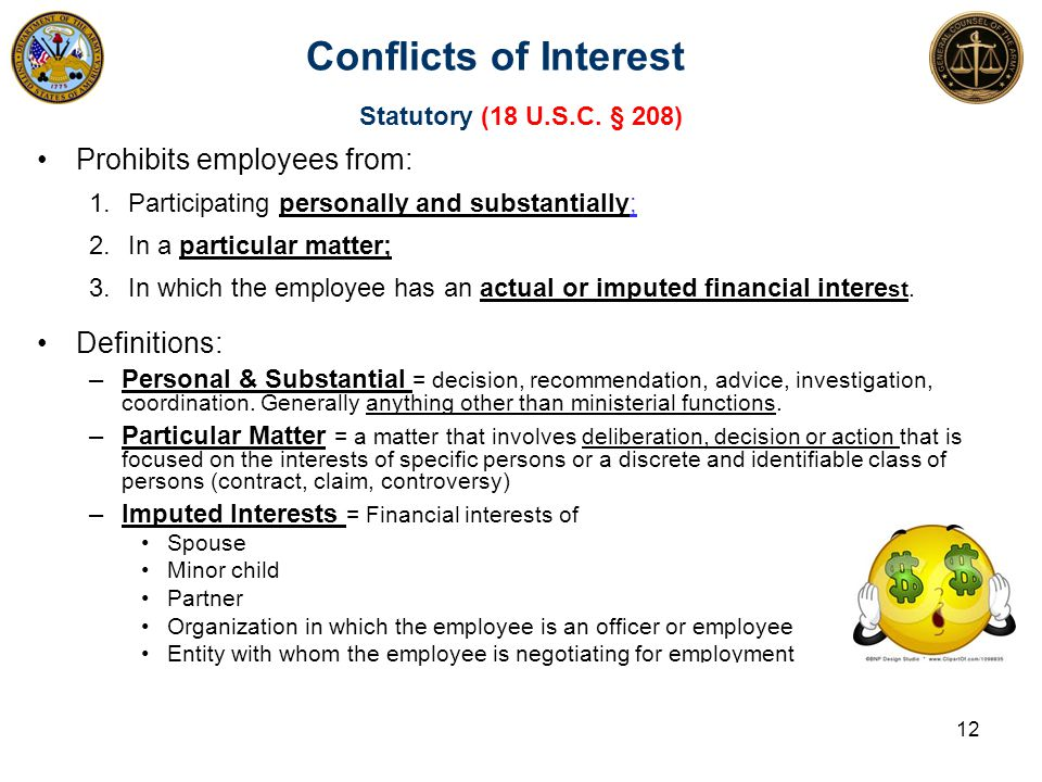 Conflicts of Interest Statutory (18 U.S.C.