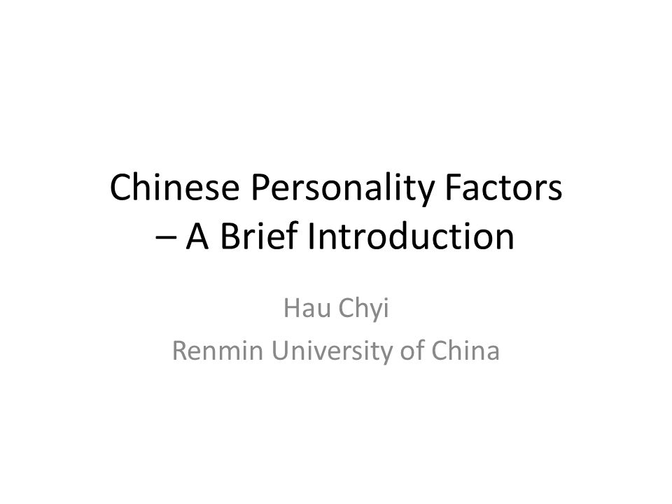 Chinese Personality Factors – A Brief Introduction Hau Chyi Renmin University of China
