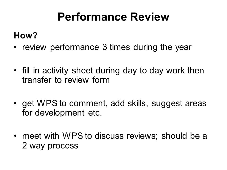 Performance Review How.