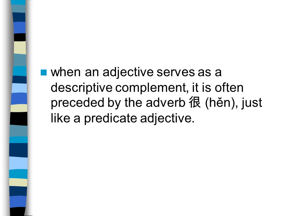 when an adjective serves as a descriptive complement, it is often preceded by the adverb 很 (hěn), just like a predicate adjective.