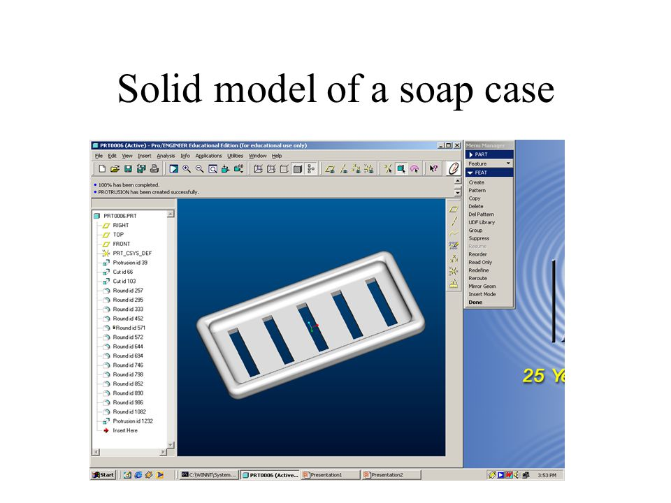 Solid model of a soap case