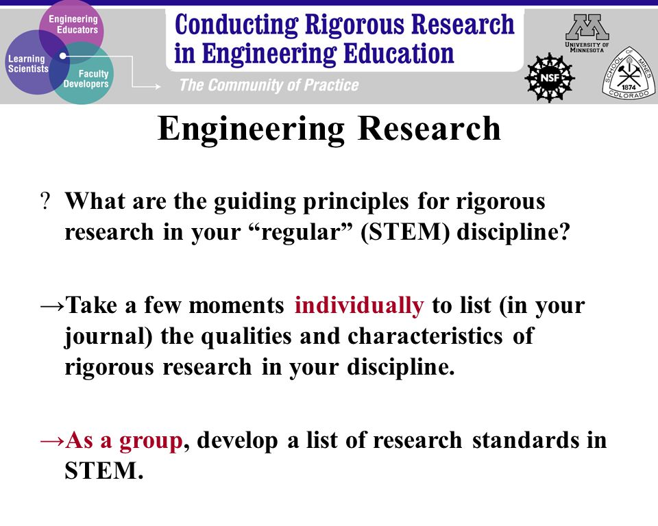 What are the guiding principles for rigorous research in your regular (STEM) discipline.