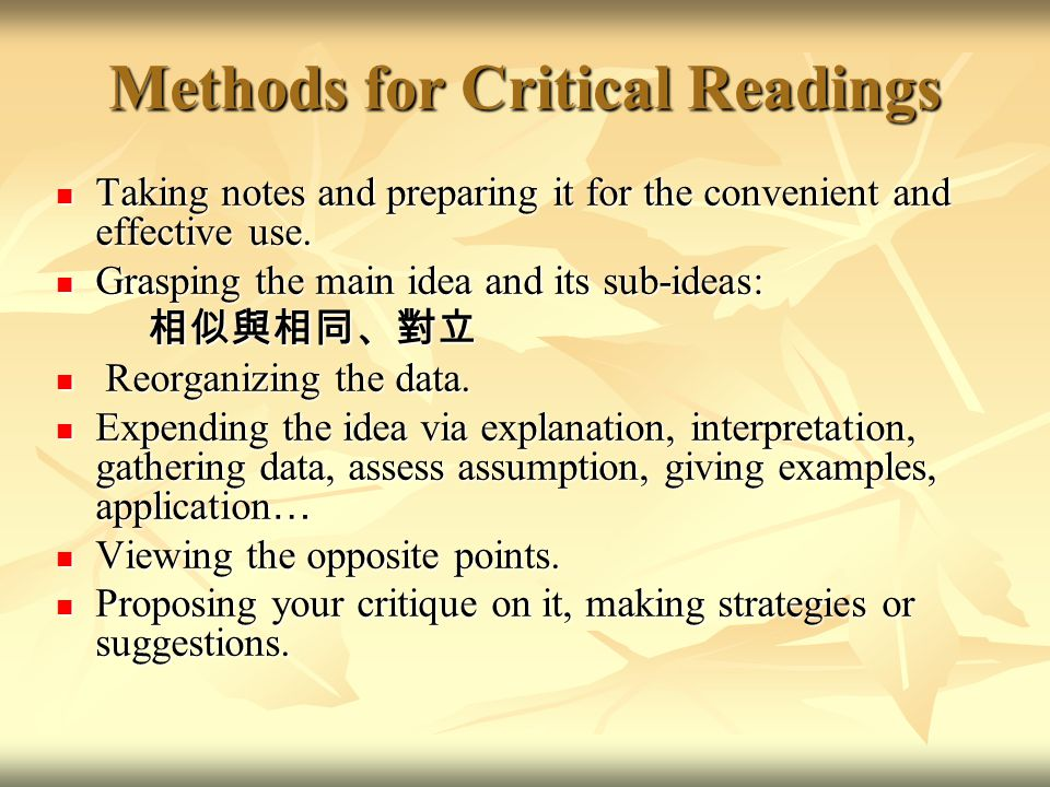 Methods for Critical Readings Taking notes and preparing it for the convenient and effective use.