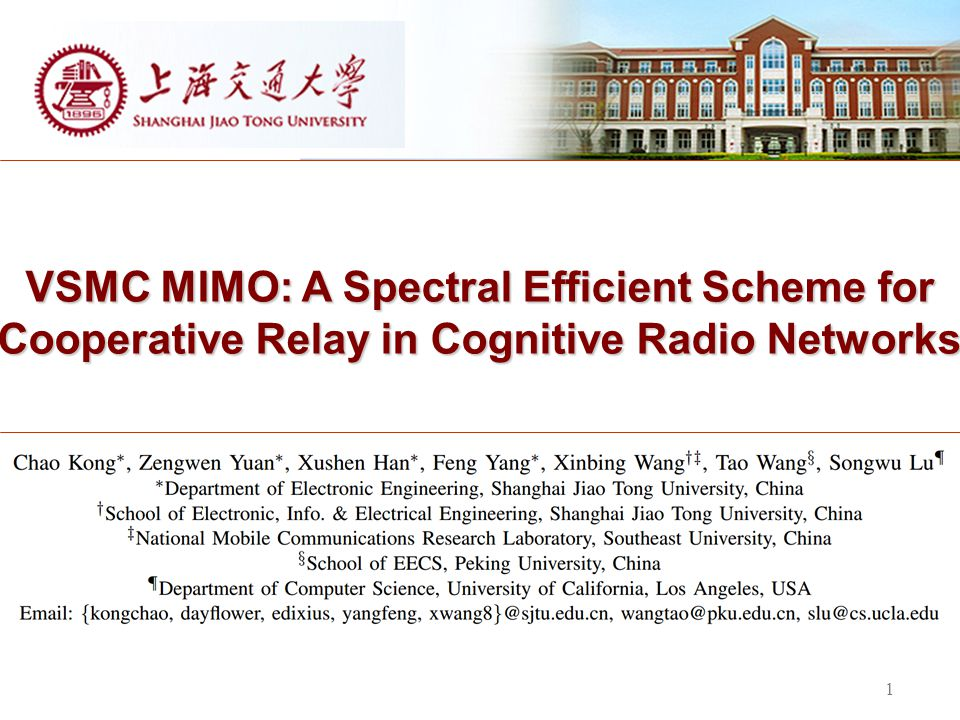 VSMC MIMO: A Spectral Efficient Scheme for Cooperative Relay in Cognitive Radio Networks 1