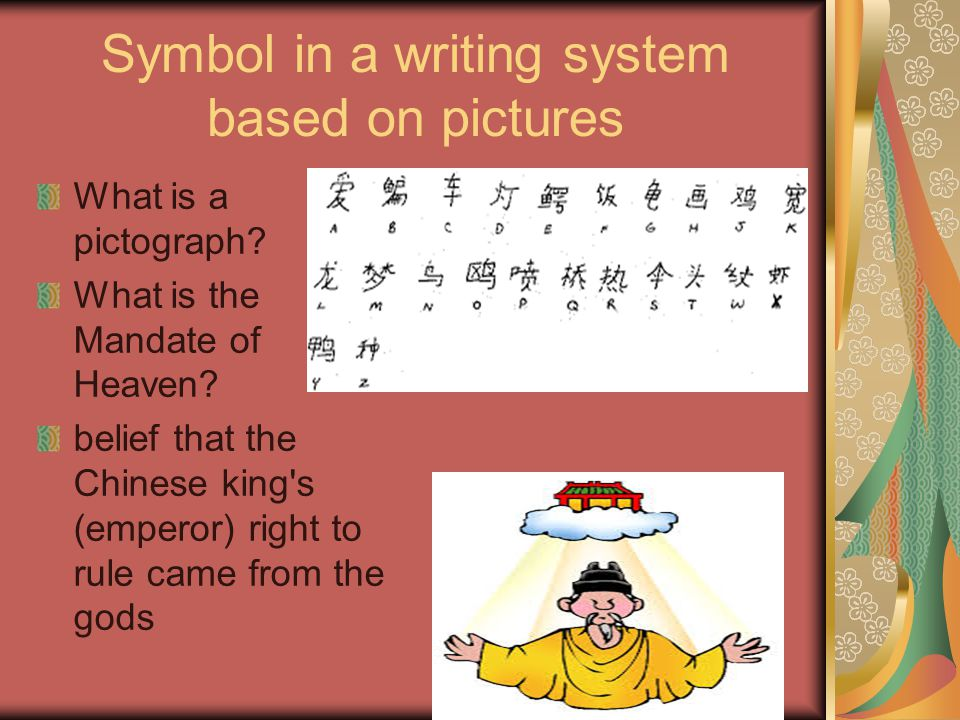 Symbol in a writing system based on pictures What is a pictograph.