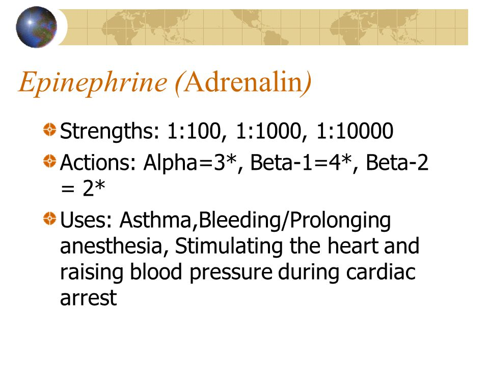 Epinephrine (Adrenalin) Note: The larger the sub-group on the terminal amine, the more Beta-2 specific the drug will be