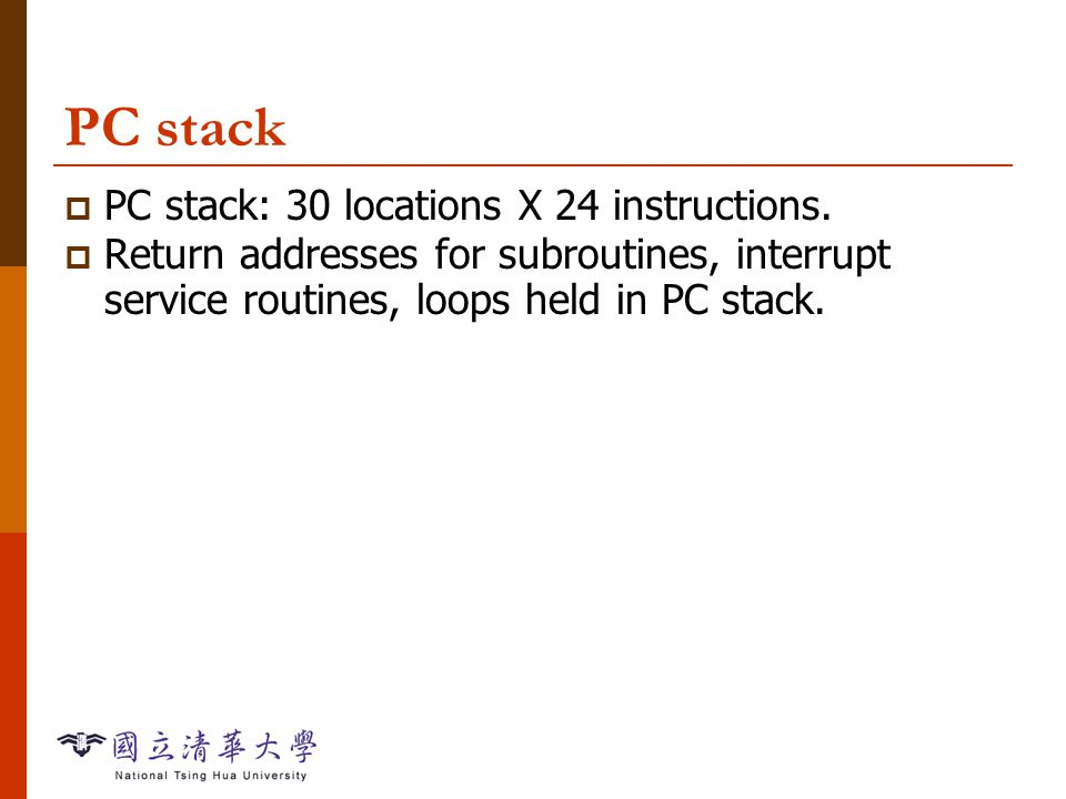 Instruction Sets-72 SHARC subroutine calls  Use CALL instruction: CALL foo;  Can use absolute, indirect, PC-relative addressing modes.